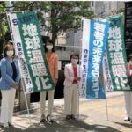東京ネット3候補のサムネイル